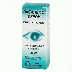Инструкция в по детям капли офтальмоферон применению глаза