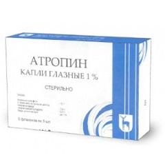сернокислый атропин инструкция по применению - фото 9