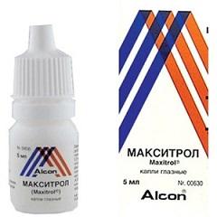 Isopto Maxitrol Инструкция img-1