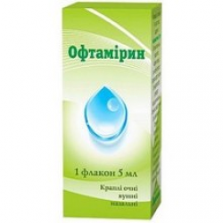офтамирин для детей инструкция