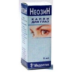 неозин глазные капли инструкция