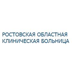 Детские больницы москвы отоларингология