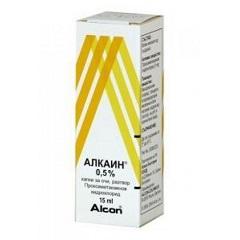 алкаин глазные капли инструкция цена