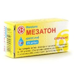 препарат мезатон инструкция - фото 8