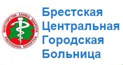 Регистратура 7 поликлиники г. липецка