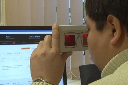 Как восстановить зрение видео ютуб