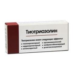 тиотриазолин лекарство инструкция - фото 8