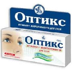 витамины для глаз оптикс инструкция - фото 3