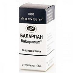 Баларпан-н глазные капли инструкция цена