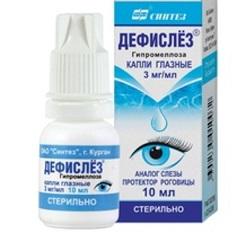 тетракаин глазные капли инструкция цена - фото 5