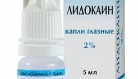 lidocaine hydrochloride impurities