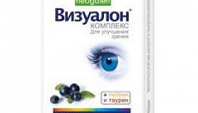 Хороший монитор для глаз: как выбрать?