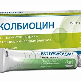 колбиоцин мазь инструкция аналоги - фото 2