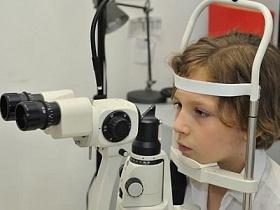 Специальные средства коррекции зрения
