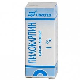 пилокарпин глазные капли инструкция цена в украине - фото 5