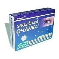 Авастин инструкция по применению в офтальмологии