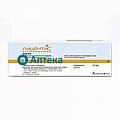 Луцентис, раствор для внутриглазного введения 10 мг/мл 0,23*