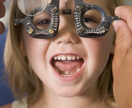 Как выбрать глазную клинику?