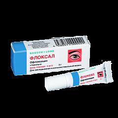 Глазная мазь Зовиракс: инструкция по применению, аналоги геля для глаз